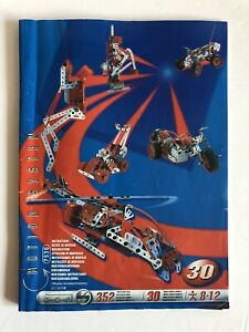 Replacement MECCANO ERECTOR SET 7530 PARTS | INSTRUCTION MANUAL ONLY