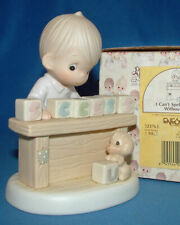 Precious Moments Figurine - I Can't Spell Success Without You, 523763 w/box