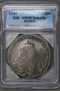 Russia 1737 Rouble ICG VG 08 Details Scratched   S442