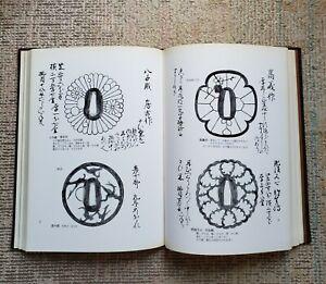 Reseach of Sword's Sukashi Tsuba - Samurai Sword Nihonto Reference Book