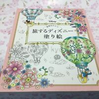 One World Disney to Travel Coloring Book for Adult NO.1236 JAPAN