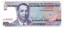PHILIPPINES 100 Piso REPLACEMENT Banknote (1987) ND P-172d* VF/EF Paper Money