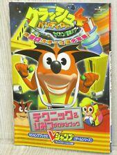 CRASH BANDICOOT 4 Guide PS2 Book VJ64*