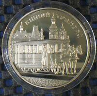 2016 #08 Ukraine Coin 5 UAH HORSE-DRAWN TRAM