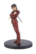 Fate/Zero Tohsaka Tokiomi Vol. 3 DXF Figure