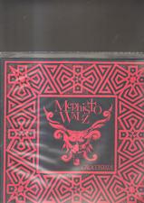 MEPHISTO WALZ - crocosmia (A Compendium 1986-1992) LP