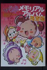 JAPAN Ojamajo Doremi / Magical DoReMi Memorial Album Perfect (Book)