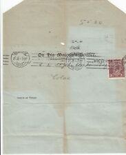 Stamp 1&1/2d red brown KGV single watermark OS 1920 OHMS titles office memo