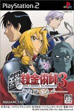 Used PS2 Fullmetal Alchemist 3: Kami o Tsugu Shoujo Japan Import