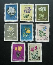 Bulgaria Flowers 1963 Flora Plant (stamp) MNH