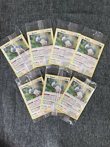 Pokemonkarte Relaxo Holo Promo Karte 131/185 deutsch, Farbenschock OPV