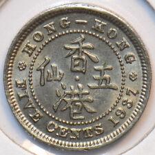 Hong Kong 1937 5 Cents 293785 combine shipping