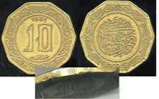 ALGERIE ALGERIA 10 dinars 1981 ( LA RARE  avec tranche stries au dessus  du 10 )