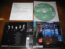Celesty / Legacy of Hate JAPAN+1 *F