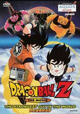 Dragon Ball Z: The Strongest Guy In The World DVD Movie Anime Cantonese Ver PAL