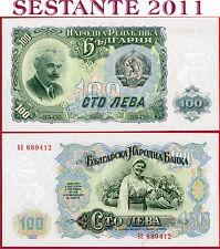 BULGARIA  -  100 LEVA 1951 -  P 86  -  FDS / UNC