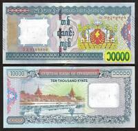 MYANMAR BURMA 10,000 10000 Kyats Kyat DX Prefix 2015 P-84 NEW WATERMARK UNC