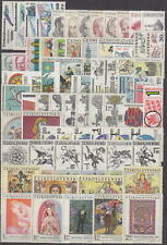 CZECHOSLOVAKIA - 1970-1974 COMPLETE COLLECTION with SHEETS !! - **MNH** CHEAP !!