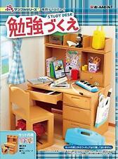 Petit Sample - Benkyoudukue Cute Mini Student Study Desk Table Shelf and Chair