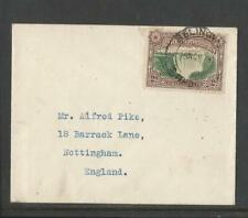 SOUTHERN RHODESIA 1934 2d VICTORIA FALLS STAMPED COVER TO ENGLAND