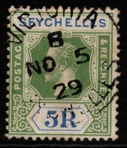 SEYCHELLES SG123 1921 5r YELLOW-GREEN & BLUE FINE USED