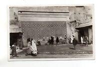 Maroc - MEKNES - La fontaine - Place El Hedin   (A1448)