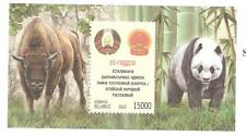 2011   BELARUS - SG  MS 882- BELARUS AND CHINA  - UMM