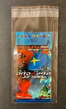 Pokemon Booster Pack 1st edition Team Magma vs Aqua Sealed - Unweighed Japanese