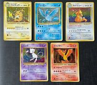 Pokemon Mew Raichu & Others Holo Fossil Lot PL-LP (P) Japanese