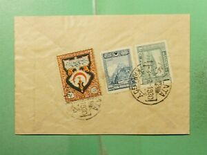 DR WHO 1930 TURKEY GALATA TO USA RED CRESCENT CHARITY LABEL TIED  g20906