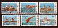 RUMANIA / ROMANIA / ROUMANIE año 1983  yvert nr.3456/61 nueva deportes acuaticos