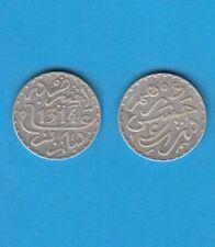 Maroc Abdul Aziz I  1311-1326  (1894-1908 ) 1 Dirham argent 1314 Paris