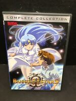Banner of the Stars II - Complete Collection (DVD, 3-Disc Set) Bandai Anime