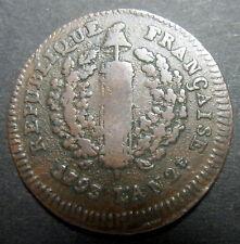 MONNAIE DE SIÈGE DE MAYENCE 2 Sols 1793