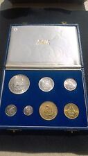 South Africa 1964 Short Proof Set in SAM Box - Excellent