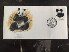1985 China First Day Cover FDC Giant Panda
