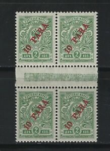 RUSSIA - #202 - OFFICES IN TURKEY BLOCK OF 4 MNH