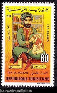 Tunisia 1984 MNH 1v, IBN EL JAZZAR, Physician famous for writings on Islam