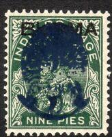 Burma 1942 Japanese Occupation deep-green 9pies mint SG J23