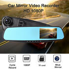 Full HD 1080P 2.8 LTPS Video Recorder Dash Cam Rearview Mirror Car Camera DVR