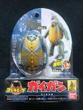 Bandai Godzilla Egg Series GIGAN Toho Tokusatsu Kaiju Action Figure Japan Rare