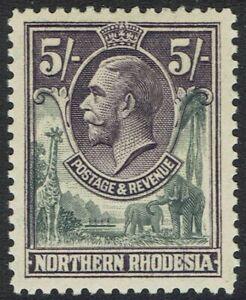 NORTHERN RHODESIA 1925 KGV GIRAFFE AND ELEPHANTS 5/-