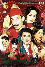 RACE SANSON Ki - NUEVO Paquistaní Comedia Drama teatral DVD