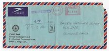 1982 BANGLADESH Reg Air Mail Cover DACCA To BERNE SWITZERLAND Pubali Bank METER
