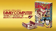 Nintendo Classic Mini Famicom Nes Console Shonen JUMP 50th Anniversary JAPAN NEW