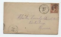 1880s Sherwood TN CDS and target #210 cover to PA [H.328]