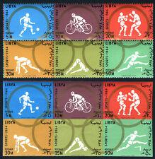 Libya 263a Bl/6 perf,imperf, MNH. Olympics, Tokyo. Soccer,Bicycling,Boxing, 1964