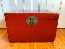 Antique/Vintage Chinese Wood & Leather Wedding Trunk-Red