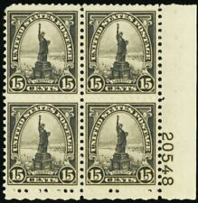 696, Mint 15¢ VF/XF NH Plate Block A BEAUTY! ** Stuart Katz