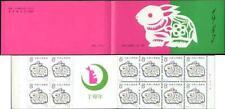 CHINA 1987 Lunar New Year Rabbit Booklet Zodiac SB14